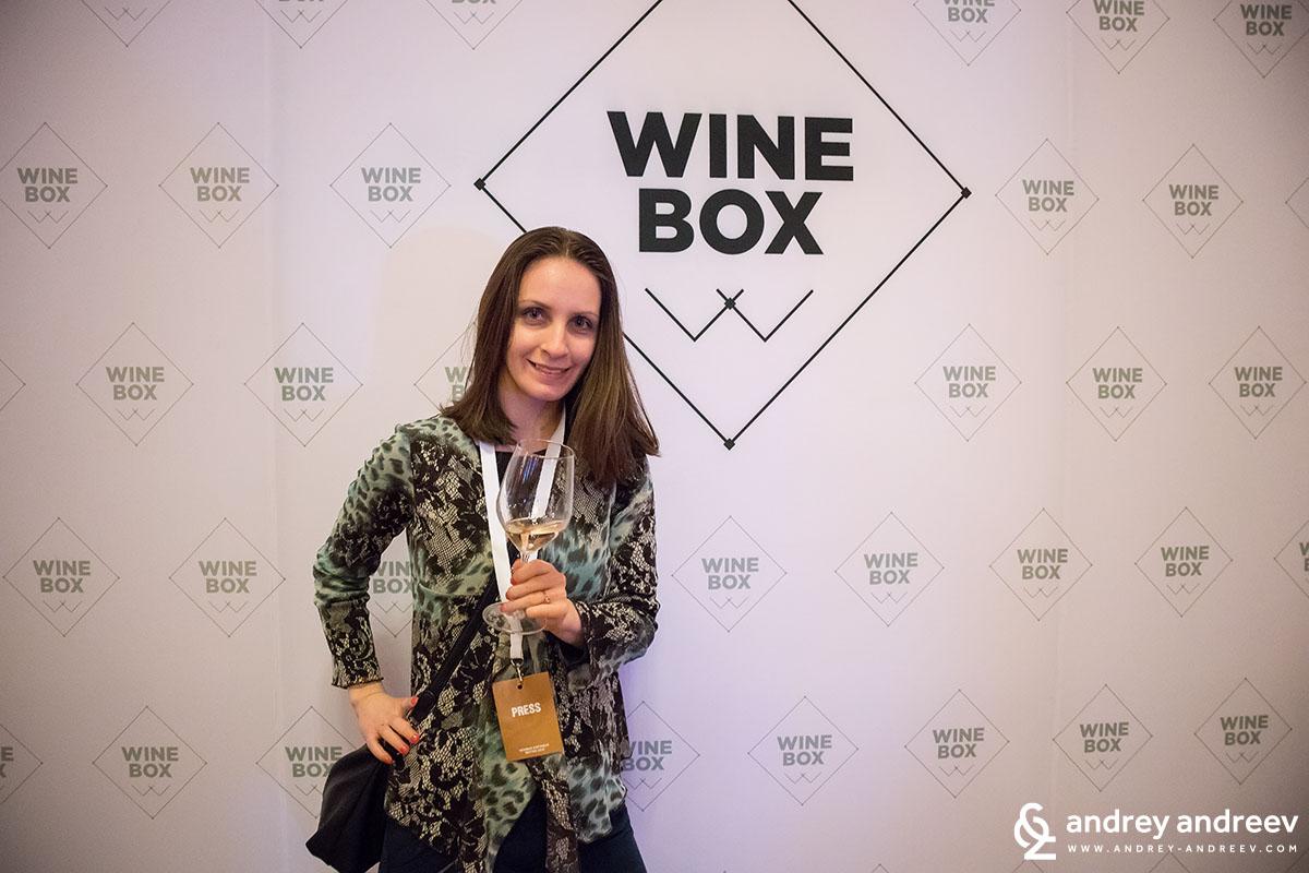 На винено изложение WINEBOX