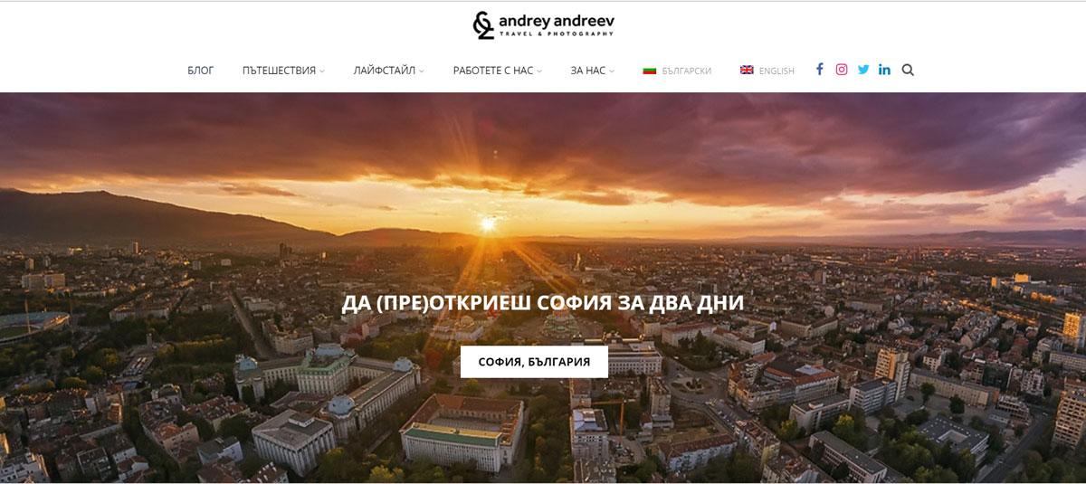 Винаги ще има по-хубаво изглеждащи блогове от вашия. Аз, примерно, всеки ден плакна очи по този на Андрей Андреев - хубаво подреден и с хубави снимки. Но какво да направя, като той има скъп фотоапарат, а аз снимам с телефона?